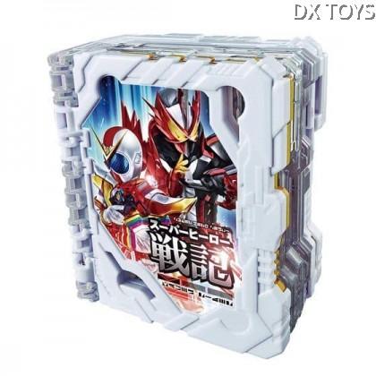 DX SUPER HERO SENKI WONDER RIDE BOOK