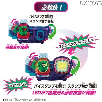 DX Megalodon ViStamp