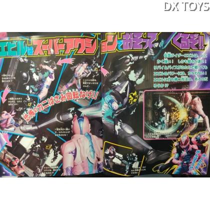DX Evil Blade + Bat Vistamp